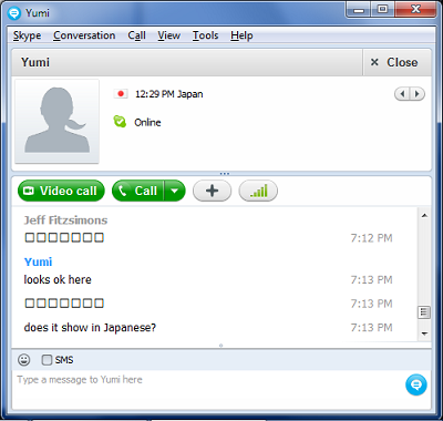 Skype 5 5 Cannot Display Asian Characters | words